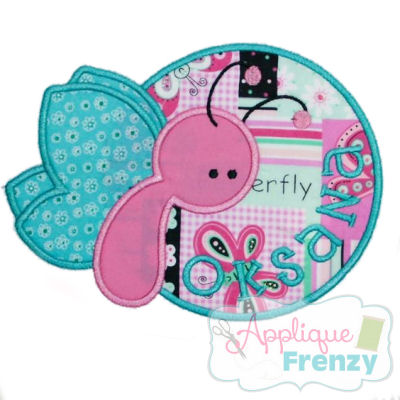 Butterfly Circle Patch Applique Design-