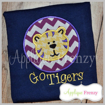 Tiger Circle Patch Applique Design